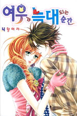http://image.aladin.co.kr/product/64/45/cover/8954216528_1.jpg