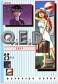 [중고] 큐이디 Q.E.D 23