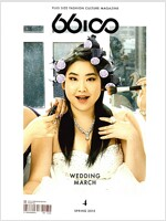 66100 Issue 4 2015 봄 : Wedding March