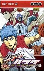 黑子のバスケ EXTRA GAME(1): ジャンプコミックス (コミック)