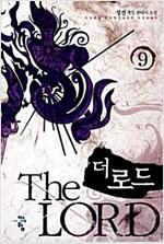 [중고] 더 로드 9