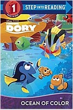 Ocean of Color (Disney/Pixar Finding Dory) (Paperback)