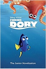 Finding Dory (Disney/Pixar Finding Dory): The Junior Novelization (Paperback)