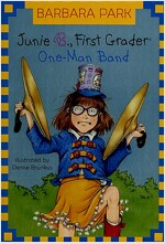Junie B. Jones #22: One-Man Band (Paperback)