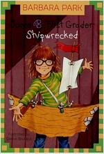 Junie B. Jones #23: Shipwrecked (Paperback)