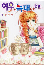 http://image.aladin.co.kr/product/65/8/cover/8954216552_1.jpg