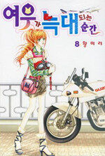 http://image.aladin.co.kr/product/65/8/cover/8954216560_1.jpg
