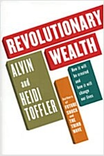 [중고] Revolutionary Wealth (Hardcover)
