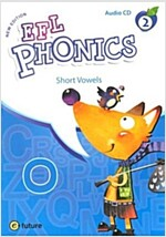 New EFL Phonics 2 : Audio CD (CD 1장, 교재별매)