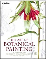 The Art of Botanical Painting (Paperback)