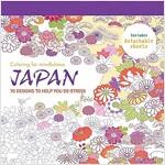 Japan: 70 Designs to Help You de-Stress (Paperback)