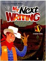 [중고] My Next Writing 1 : Student Book (Paperback)