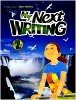 My Next Writing 2 : Student Book (Paperback)