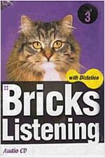 Bricks Listening with Dictation 3 - 오디오 CD 4장 (교재 별매)