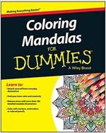 Coloring Mandalas for Dummies (Paperback)