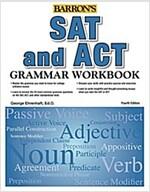 SAT and ACT Grammar Workbook (Paperback, 4)