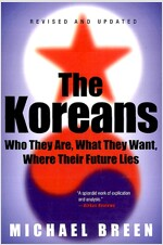 The Koreans: Who They Are, What They Want, Where Their Future Lies (Paperback, Revised and Upd)