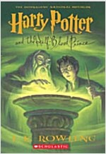 [중고] Harry Potter and the Half-Blood Prince (Paperback)