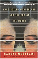 Hard-Boiled Wonderland and the End of the World (Paperback)