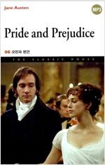 [중고] Pride and Prejudice