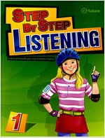 Step by Step Listening 1: Student Book (Paperback + CD 2장)