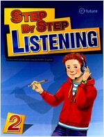 Step by Step Listening 2: Student Book (Paperback + CD 2장)