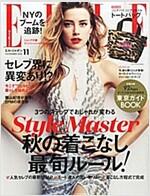 ELLE JAPON(エル·ジャポン) 2015年 11 月號 [雜誌]