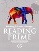 [중고] Reading Prime 05