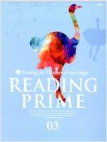[중고] Reading Prime 03