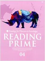 [중고] Reading Prime 04