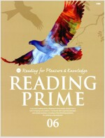 [중고] Reading Prime 06