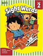 Sight Words: Grade 2 (Flash Skills) (Paperback)