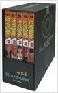 슬램덩크 오리지널 박스판 1~5 세트 - 전5권