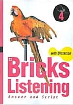 [중고] Bricks Listening with Dictation 4