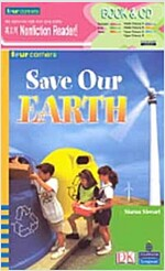 Save Our EARTH (Paperback + CD 1장)