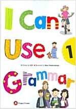 I Can Use Grammar 1 (Paperback)