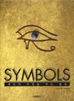 SYMBOLS