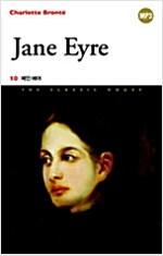 [중고] Jane Eyre