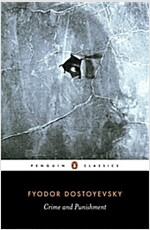 Crime and Punishment (Paperback, Revised)