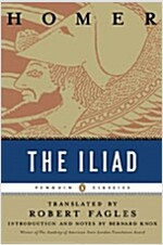The Iliad (Paperback, Deckle Edge)