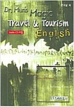 [중고] Travel & Tourism English