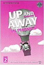 Up and Away in Phonics 2: Book and Audio CD Pack (Package)