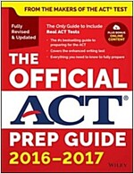 The Official ACT Prep Guide, 2016 - 2017 (Paperback, 2016-2017)
