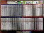 [중고] 한국헤밍웨이 명문대에들어갈수있는논술대비세계문학 80권/년도미표기 특AA급