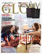 GLOW (グロウ) 2015年 12月號 (雜誌, 月刊)