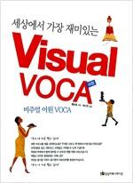 [중고] Visual VOCA