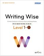 [중고] Writing Wise 라이팅 와이즈 Level 1-1 (2017년용)