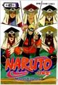 [중고] 나루토 Naruto 49