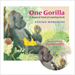 노부영 마더구스 세이펜 One Gorilla (Papaerback + CD) (Papaerback + CD)