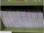 [중고] 도서출판고래 그리스로마신화트로이 52권/14년 새책수준